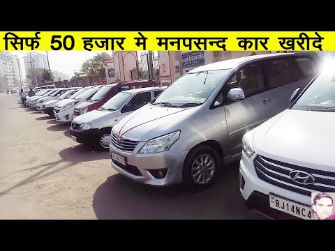 BUY CHEAPEST SECOND HAND LUXURY CARS IN JAIPUR | CRETA, i20, BALENO IN CHEAP PRICE