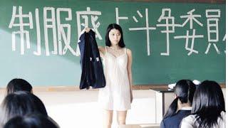 女優の成海璃子(22)が映画「無伴奏」(矢崎仁司監督、来年公開予定...