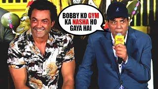 Dharmendra REVEALS TRUTH About Bobby Deol | Yamla Pagla Deewana Phir Se Trailer Launch