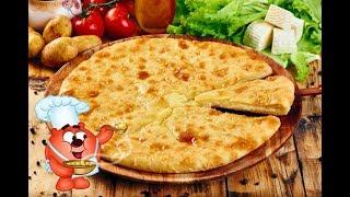 Рецепт осетинского пирога с сыром, творогом, простое быстрое тесто