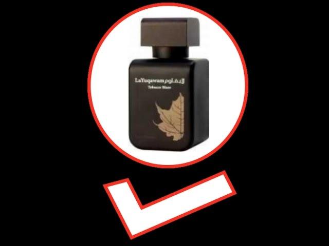 947f16fd7 Read more من اكثر العطورات الرجالية جاذبية و ثبات ... عطر لا يقاوم ابدا ..  The Most attractive mens perfume عطر صمم بجاذبية فعلا لا تقاوم .