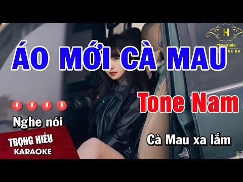 Karaoke Áo Mới Cà Mau Tone Nam Nhạc Sống   Trọng Hiếu