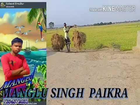 Cg new video  manglu singh paikra LAKHANPUR surguja