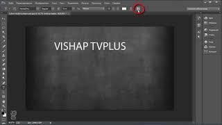 Photoshop пишет только заглавными буквами :фотошоп не пишет маленькие буквы-Как решить проблему