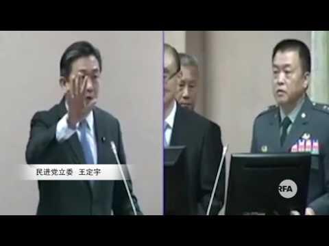 台湾国防部报告  台湾国军有武器投射大陆地上的能力