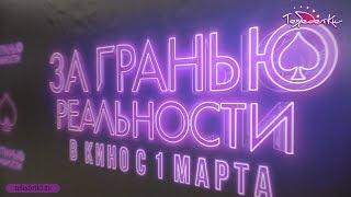 Евгений Стычкин о фильме