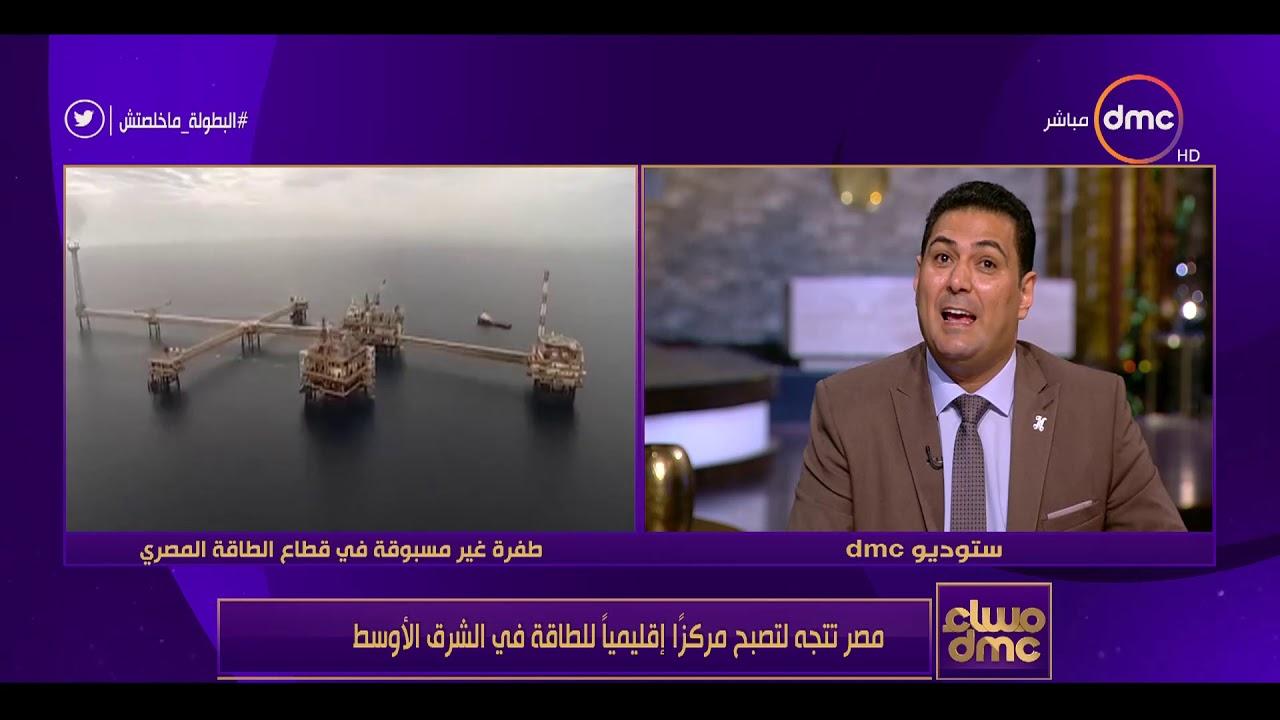dmc:مساء DMC - د/محمد عبدالرؤوف: الديون فى 2014 كان 6.3 مليار وفى 2019 اصبح 900 مليون دولار فقط