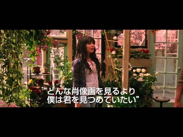 映画『ビーストリー』予告編