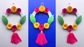 DIY wall Hanging out of Wool /Home Decoration Idea / DIY Cool Craft