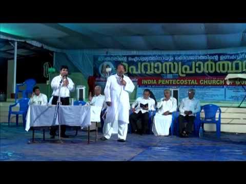 Pastor V.A.Thampy-IPC Kumbanad Fasting prayer-2013