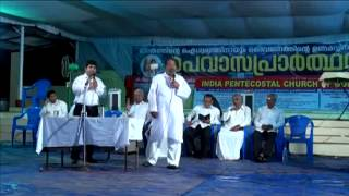 Pastor V.A.Thampy-IPC Kumbanad Fasting prayer-2013