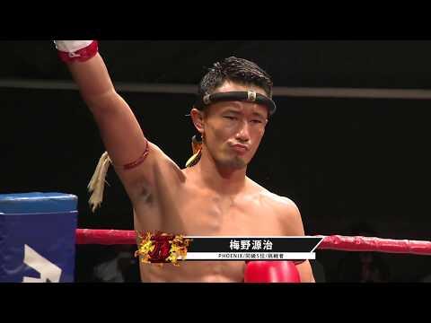 【REBELS.46】Genji Umeno vs Yodlekphet