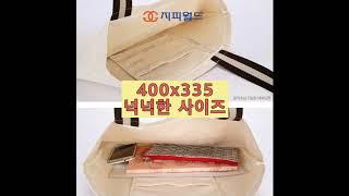 지피월드_홍보용품으로 좋은 환경을 생각하는 캐주얼에코백