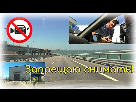 Крымский мост 🌉