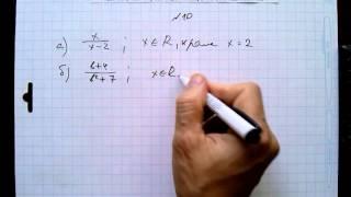 №10 алгебра 8 класс Макарычев