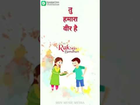 Hindi Raksha Bandhan Song Babul Ka Pyar Tu Hamara Dulara Tha
