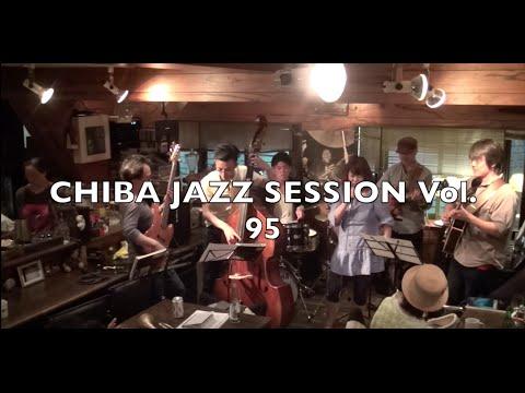 CHIBA Jazz Session Vol 95 5.16.2015 1/2