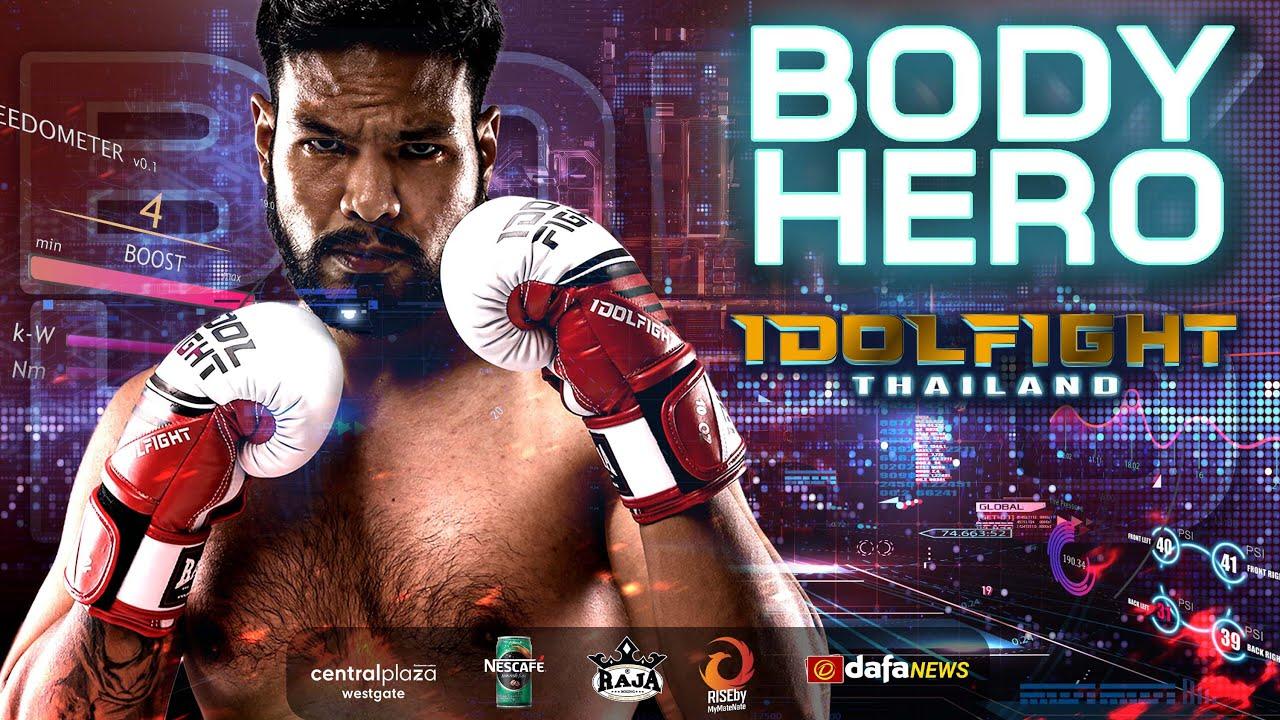 BODY HERO | IDOL FIGHT 2 The Fight Story [EP.4]