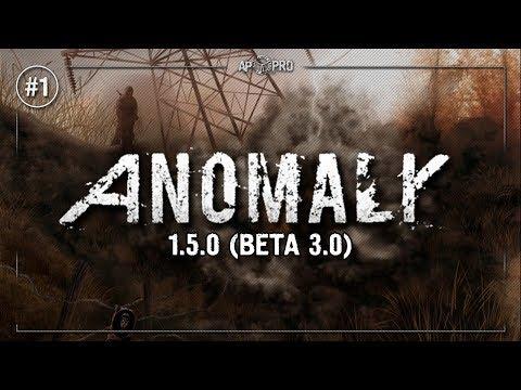 S.T.A.L.K.E.R.: Anomaly 1.5.0 (Beta 3.0) ⭕ Stream #1
