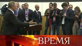 Владимир Путин на пресс-конференции подвел итоги своего визита в Сингапур.