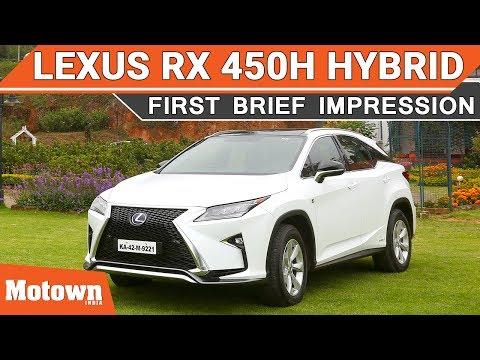 Lexus RX 450h hybrid SUV First Drive