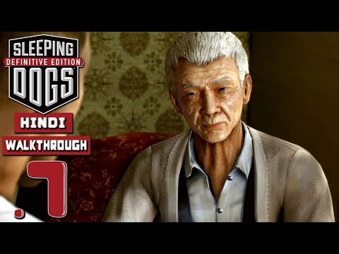 "SLEEPING DOGS: Definitive Edition - Hindi Part 7 ""Uncle Po"" (PS4 Pro) thumbnail"
