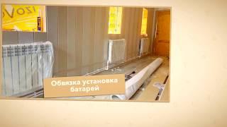 видео Установка и замена радиаторов отопления Щербинка