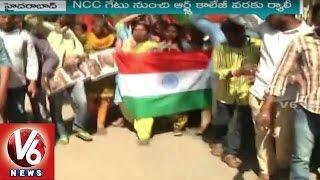 Anti Nationalist Rally in OU Organized by ABVP | JNU Row | V6 News