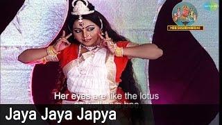 Jaya Jaya Japya Jaye | Mahalaya Song | Mahishasura Mardini | Birendra Krishna Bhadra | Chorus