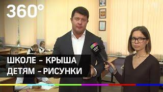 Губернатор викликав до мера дошці: голова Солнечногорска став учителем малювання