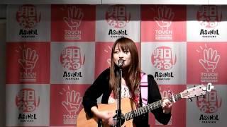 2010/10/29 アスナルらいぶ.