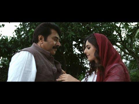 Thamara Poonkavanathil | BALYAKALASAKHI | New Malayalam ...