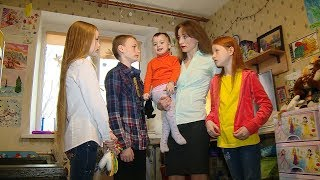 волгоградские многодетные семьи получат льготы на транспортный налог
