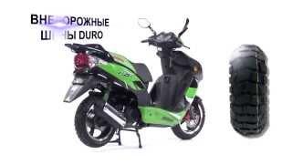 Купить Скутер IRBIS RZR  обзор видео  BIKE18 RU продажа скутеров