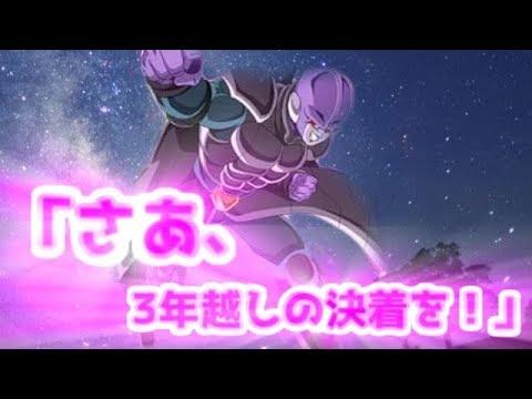 【ゆっくり茶番劇】 東方神戦恋 (幻想入り) 第2期 25話 「殺し屋との別れ」