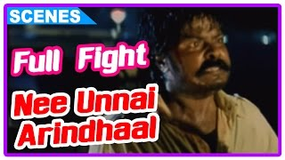 Nee Unnai Arindhaal Tamil Movie | Full Fight | Scenes | Murali | Rishiraj | Kushi