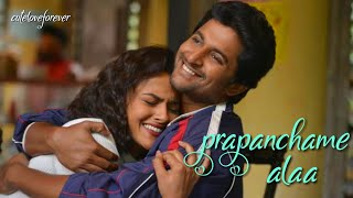 prapanchame-alaa-song-love-whatsapp-status-2-in-1---jersey