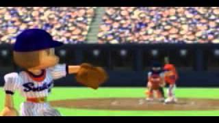 World Stadium 2 (PS1 Japan) Game Intro Video - Version 1