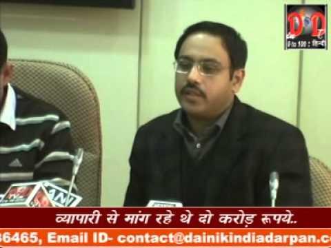 Delhi Crime Branch Arrested Four Professional Criminals