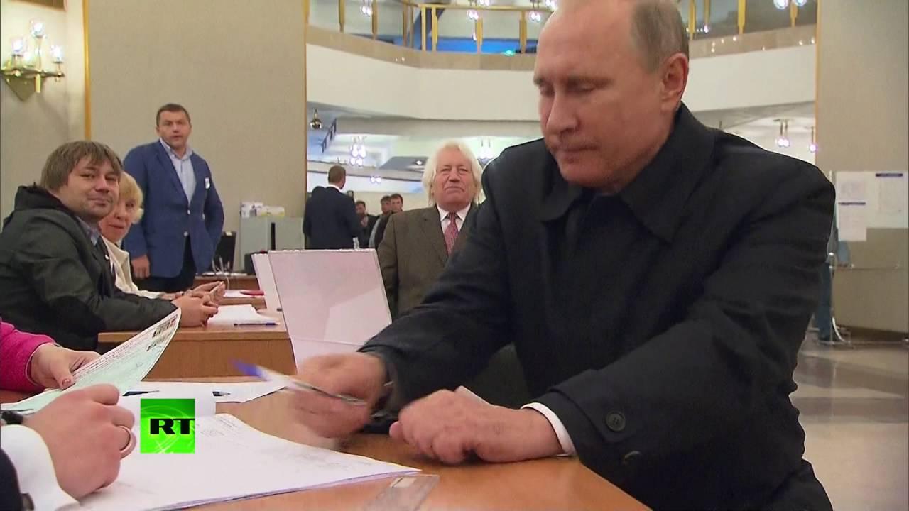 Путин проголосовал на выборах в Госдуму