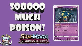 Seviper - Lots of Poison Damage from Cool New Pokémon Card!