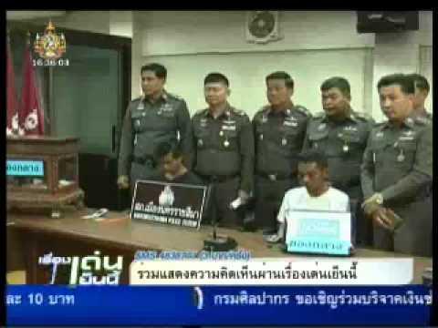 ข่าวด่วน ข่าว ข่าวสด ข่าววันนี้ ข่าวการเมือง ข่าวอาชญากรรม สลากกินแบ่งรัฐบาล ข่าวสังคม ข่า