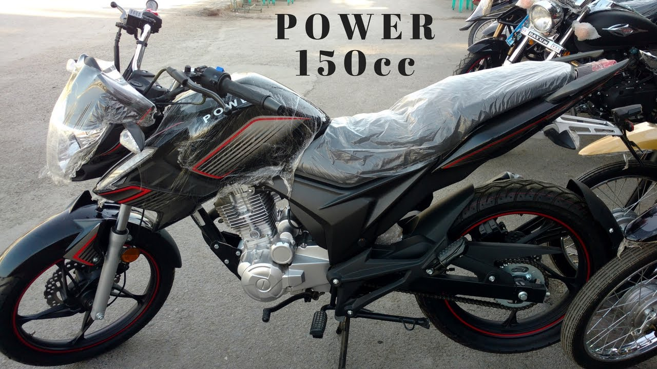 Archi 150cc Super Power New Model 2017 Motor Cycle Music Walk