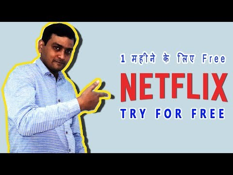 How to try Netflix For One Month Free HINDI Ad free Video Viewing Expirience
