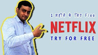 How to try Netflix For One Month Free |HINDI| Ad- free Viewing Expirience