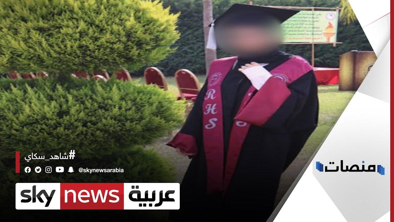 حزب الله يحتجز قاصر بسبب استبيان.. ووالد الفتاة يروي التفاصيل | #منصات  - 17:56-2021 / 7 / 28