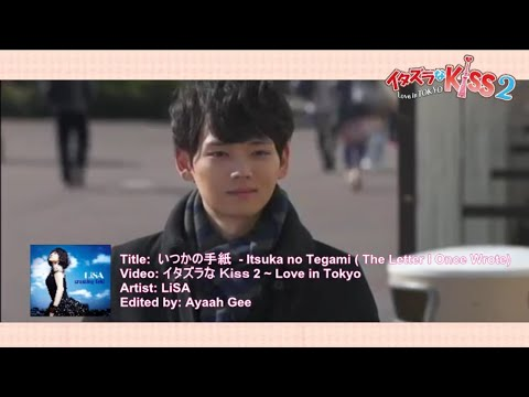 Itazura na Kiss ~ Love in Tokyo - The Letter I Wrote Once By LiSA