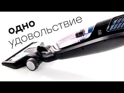 Обзор пылесоса Philips PowerPro Aqua FC6401/01