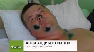 Героя-полицейского из Хакасии премировало правительство