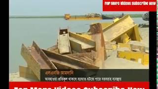 connectYoutube - LNG Gas Aneche Bangladesh Sorkar